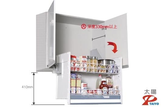緩衝昇降收納櫃(三段調整載重)