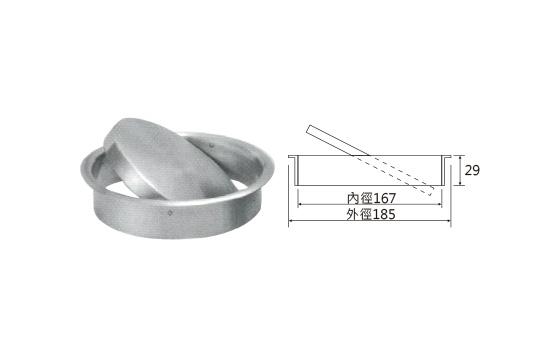 WP-841170 ST環保投遞口/蓋360度旋轉