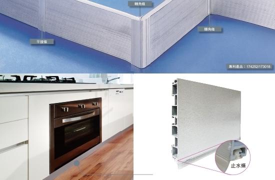 鋁/PVC踢腳板(3/3.6M)