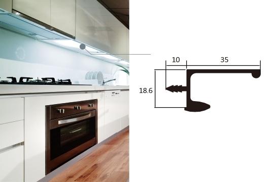 上櫃用鋁橫板條-B型