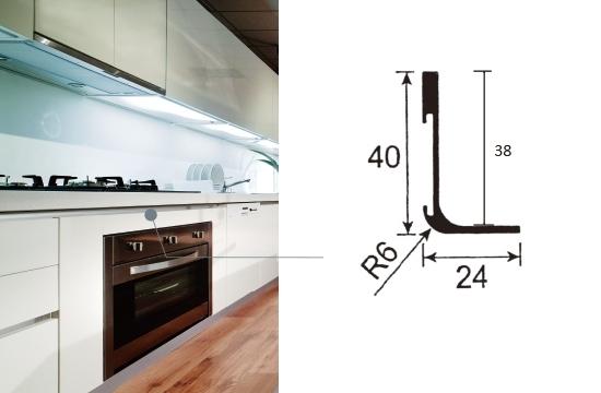 L型櫃體前緣鋁條-4cm