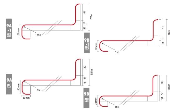 9型檯面飾板造型