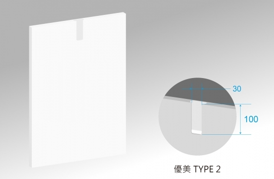 U優美造型S6賽諾森門板-TYPE2