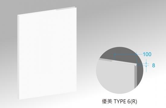 U優美造型S6賽諾森門板-TYPE6(R)